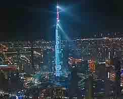Burj Khalifa New Year 2019